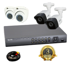 4 Camera (Platinum) Security Bundle
