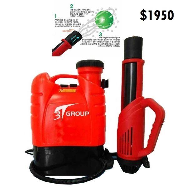 In stock, 16L cordless Electrostatic disinfectant sprayer