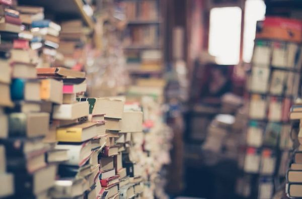 Book Stacks ** (Library Collection)