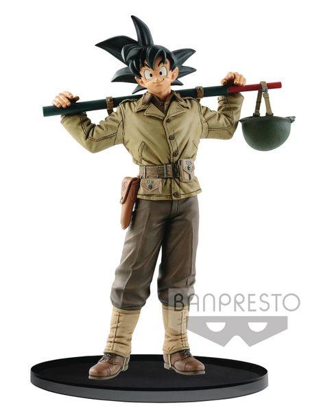 Dragon Ball Z World Colosseum 2 Vol.4 Son Goku Figure