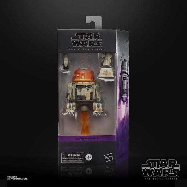 Star Wars Rebels: The Black Series Chopper Action Figure