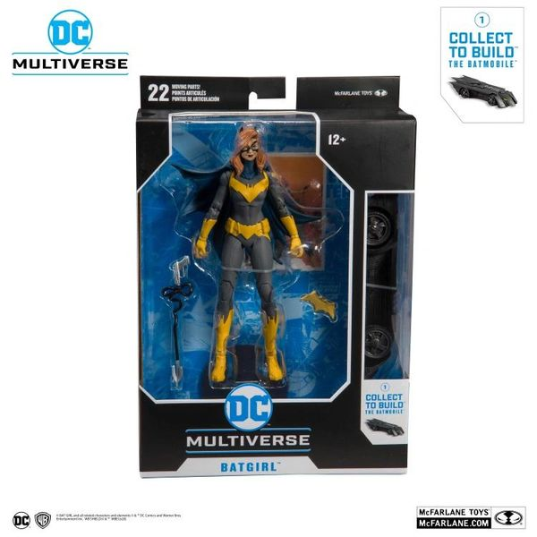 DC Multiverse Batgirl Action Figure (DC Rebirth Build-A-Batmobile)