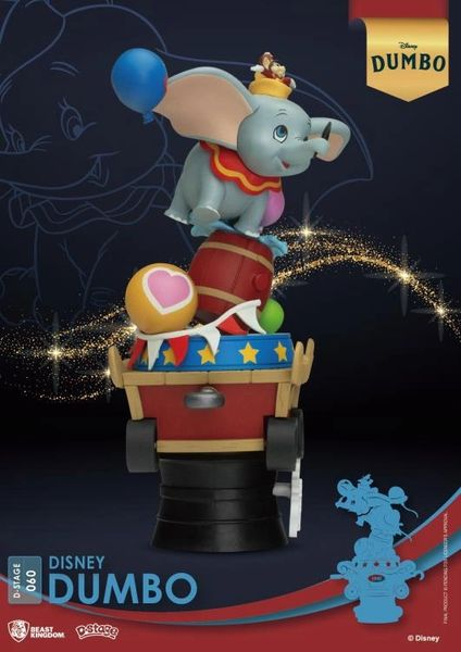 *PRE-SALE* Disney D-Stage DS-060 Dumbo Statue