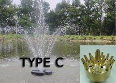 Replacement Nozzle Type C