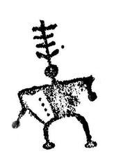 Petroglyph Aliens Stamp