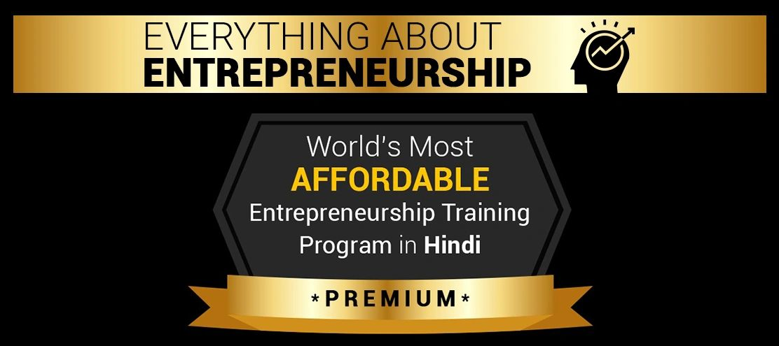 Dr. Vivek Bindra's Badabusiness launched world's powerful Everything about Entrepreneurship program