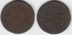 NICE 1805 LARGE CENT SMOOTH PLANCHET