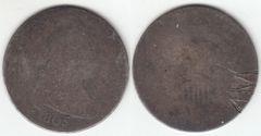 SCARCE 1805 BUST QUARTER