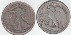 1920D L. W. HALF DOLLAR BETTER DATE