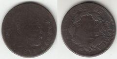 VERY SCARCE 1811 HALF CENT