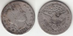 VG 1915S BARBER QUARTER LOW MINTAGE BETTER DATE