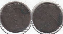 1796 LARGE CENT SCARCE TYPE