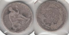 1878 SEATED DIME
