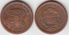 NICE XF 1857 LARGE CENT LOW MINTAGE KEY DATE