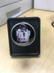 R2-D2 SHOOTER ROD