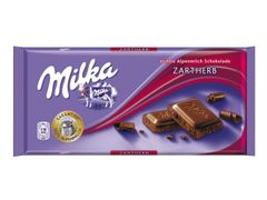 GER_Milka Dark Chocolate Confection Chocolate Bar 100g 德国Milka黑巧克力 100克