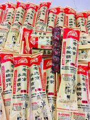 Snacks_candied Haws 老北京冰糖葫芦3根(豆沙)