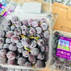 Taiwan black grapes 3lbs 【台湾花仙子】巨峰葡萄3磅盒