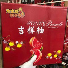 "Best Pomelos【新品尝先/附开柚器一个】琯溪平和 ""四大名柚之——西施红肉柚"" 四颗装礼品箱"