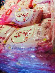 Premium Rice 15 lbs Bag 【最新丰收的新米】极品优质圆米15磅袋
