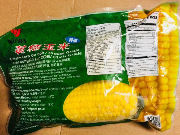 Sticky Corn 特级黄糯玉米