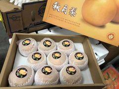 Qiu Yue Pearls Box 【特别推荐】冰糖秋月梨