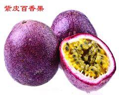 Purple Passion Fruits 6pcs 哥伦比亚紫色百香果6颗
