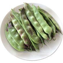 Fresh Romano beans 本地东北油豆角1磅
