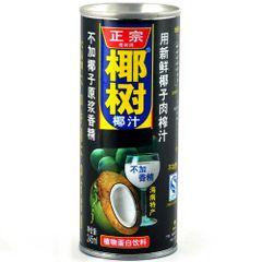 Order for Over $98) coconut milk drinks (满$98选一份,每单限一份礼物)椰树牌椰汁2瓶
