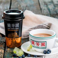 Order for Over $88) milk teas (满$88选一份,每单限一份礼物)兰芳园丝袜奶茶2瓶