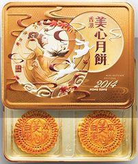美心月饼--之【经典白莲蓉】礼盒