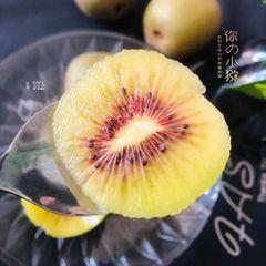 Red Heart Kiwifruit【爆款/满分推荐】红心黄金猕猴桃5颗袋