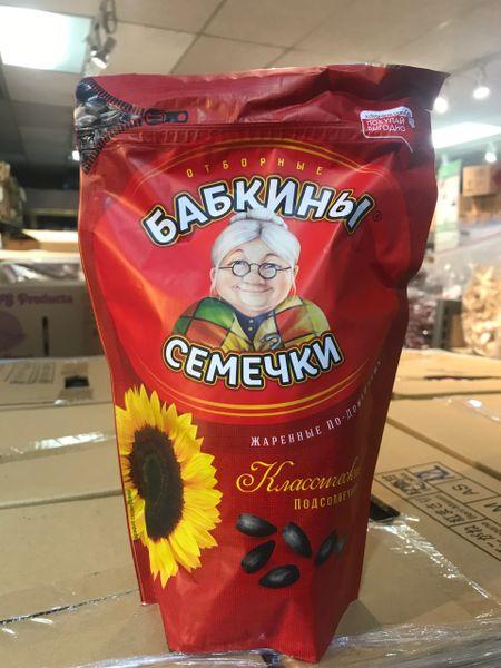 Sunflower Seeds 500g/bag 【新品】俄罗斯原味黑瓜子500克袋(无糖无盐)