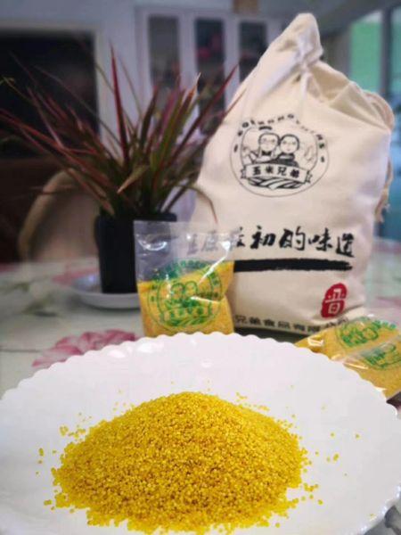 Corn bothers Organic Millet 25*100g 玉米兄弟有机黄小米25*100克袋