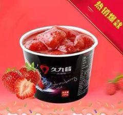 Frozen strawberry冰点冻草莓/葡萄