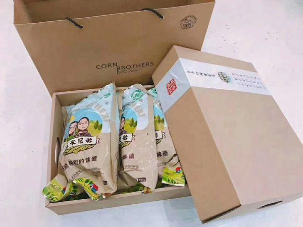 [Corn Brothers]Organic Purple Corn玉米兄弟礼盒