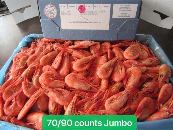 RJ King north Atlantic prawn 11lbs【2020年6/7月捕捞头籽】 RJ北极甜虾王