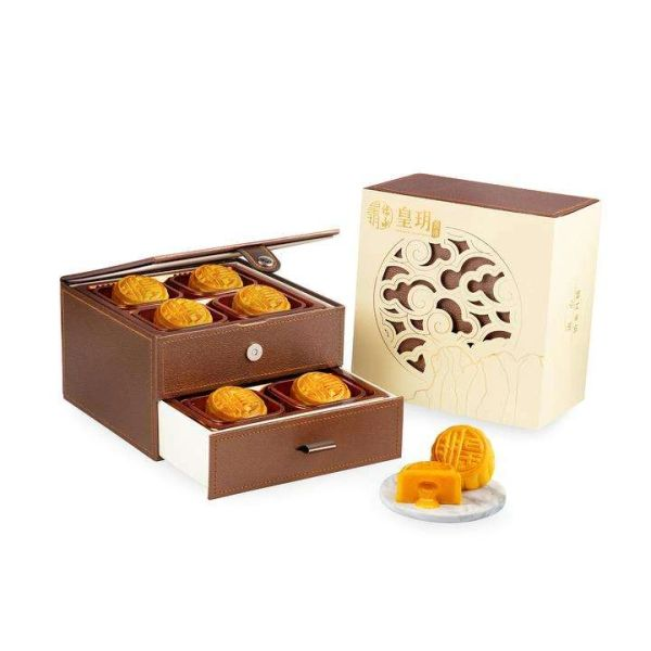 IMPERIAL PATISSERIE 香港皇玥月饼