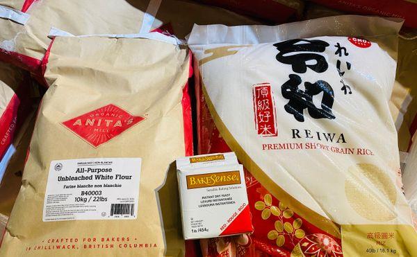 Anita's Organic Flour plus Linghe Rice 【送干酵母一袋】有机面粉22磅袋加台湾令和大米40磅袋