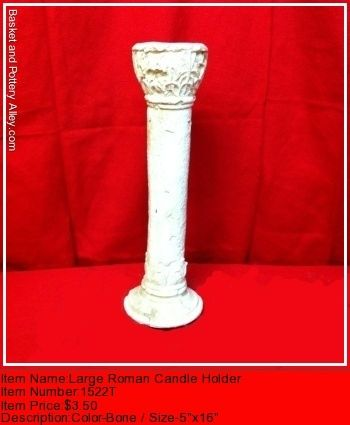 Large Roman Candle Holder - #1522T