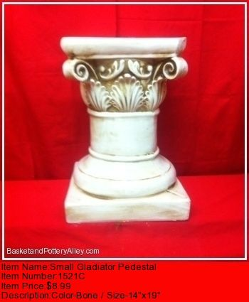 Small Gladiator Pedestal - #1521C
