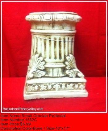 Small Grecian Pedestal - #1532C