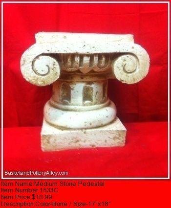 Medium Stone Pedestal - #1533C