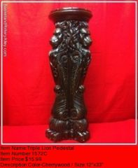 Triple Lion Pedestal - #1572C