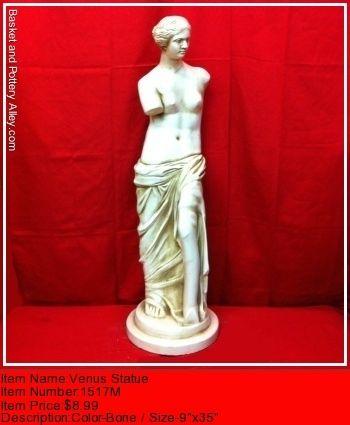 Venus Statue - #1517M
