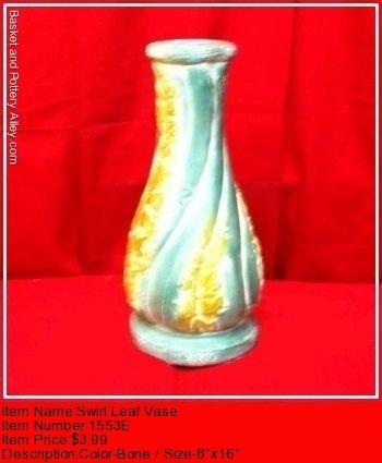 Swirl Leaf Vase - #1553E