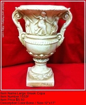 Lareg Greek Copa - #1553F