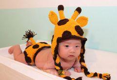 Crocheted Handmade Giraffe 2 Piece set for baby