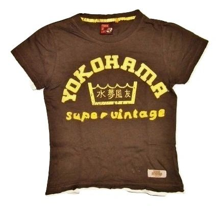 womens quality brown vintage tshirt size 12-14
