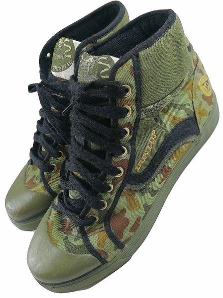 1997 true vintage Dunlop GF army Hightops UK9